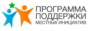 ППМИ 2021